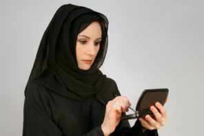 Arab Business Woman Contact Us